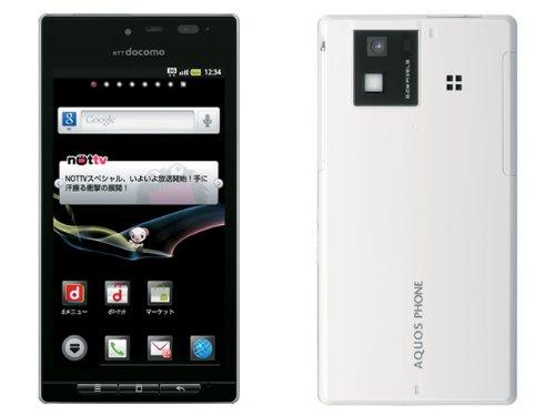 Docomo SHARP AQUOS SH-06D Unlocked Waterproof Smartphone (Docomo Sharp Aquos compare prices)