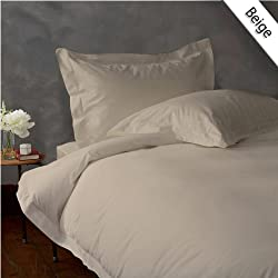 Classic Hotel Quality 1PC Duvet Cover 1100 Thread Count Single 100% Egyptian Quality Beige Solid by HotHaat