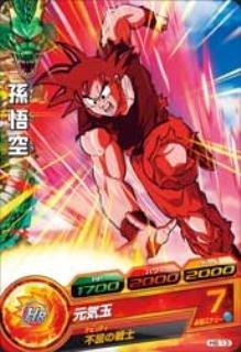 ドラゴンボールヒーローズ/第6弾/H6-13 孫悟空 元気玉 C