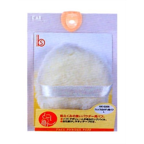 貝印 フェィス&ボティ用パフL HKー0305