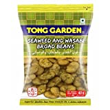 Thong Garden Seaweed and Wasabi Broad Beans 40g. Made in Thailand