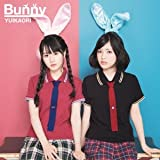 ゆいかおり「Jumpin' Bunny Flash!!」