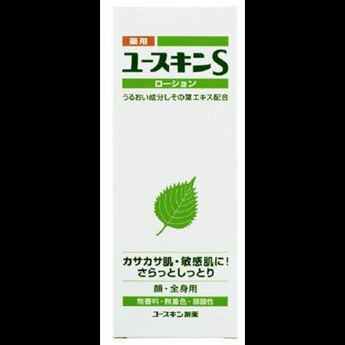 薬用ユースキンS ローションa 150ml