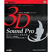 3D Sound Pro