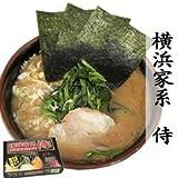 横浜家系 侍 ラーメン 豚骨醤油極太麺 2食