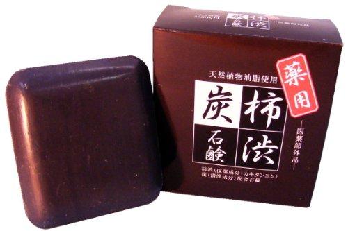 薬用柿渋炭石鹸 90g 医薬部外品 ラポール