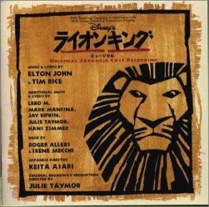 ライオン・キングの画像 p1_13