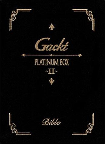 PLATINUM BOX II [DVD]