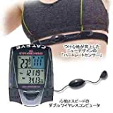Cateye HR200DW Double Wireless Heart Rate Bicycle Computer Cateye