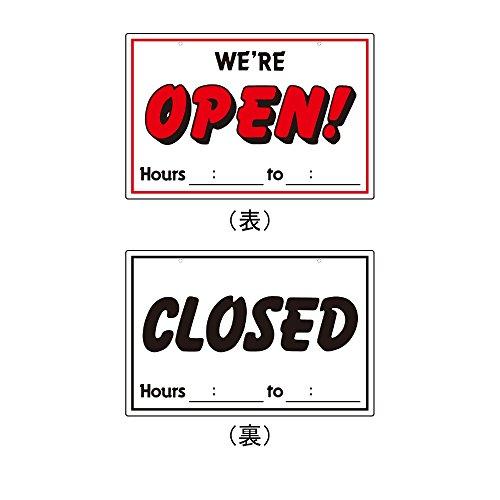 緑十字 オープンクローズベーシック オープンクローズ (大) 357011