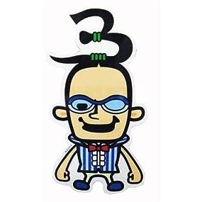 ワンピース×PansonWorks《Mr3/ギャルディーノ》Bigステッカー☆キャラクターグッズ通販☆