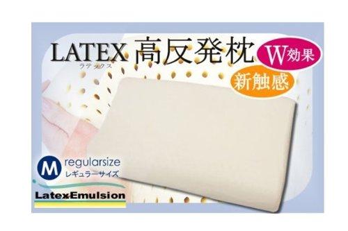 ラテックス 枕 高反発枕 (レギュラーサイズ)