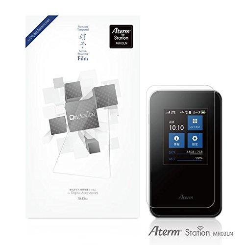 Aterm MR03LN対応 国産ガラス採用 強化ガラス製 液晶保護フィルム ガラスフィルム 厚さ0.33mm 2.5D 硬度9H ラウンドエッジ加工 モバイルルーター NEC on-device 国内正規流通品MR03LN