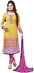 Awesome Women's Cotton Silk Unstitched Dress Material (Yellow)