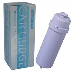 電解還元水整水器トリムイオン 活性炭 BCカートリッジ