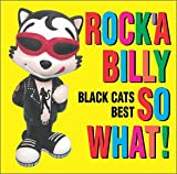〈COLEZO!〉「ROCK'A BILLY SO WHAT!」BLACK CATS BEST