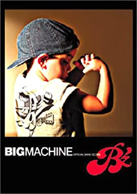 B'zバンドスコア「BIG MACHINE」