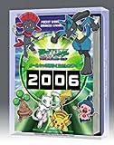 日めくりポケモンオールキャラ 2006年度 カレンダー