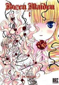 ローゼンメイデン 6 (6) (バーズコミックス)PEACH-PIT