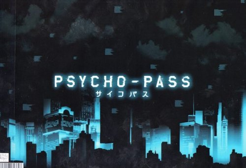 PSYCHO-PASS -サイコパス- クリアファイルA 【狡噛慎也】 天野明・虚淵玄
