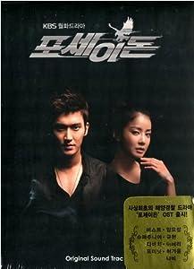 Korean drama OST, POSEIDON - Original Soundtrack (KOREA) CD *NEW*