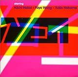 ウソコイ ― オリジナル・サウンドトラック