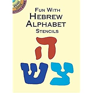 graphic relating to Hebrew Letter Stencils Printable titled camorestfoot