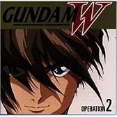 新機動戦記ガンダム W OPERATION 2