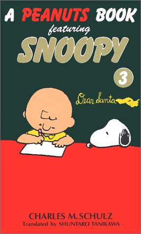 A peanuts book featuring Snoopy (3)