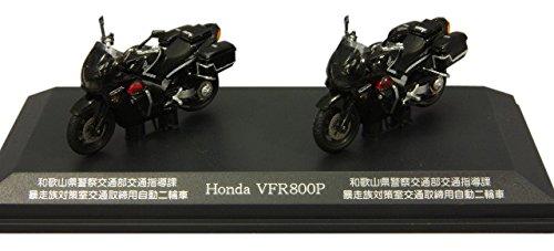 RAI�VS 1/43 ホンダ VFR800P 2002-2008 和歌山県警察 交通部交通指導課暴走族対策室交通取締用自動二輪車 2台セット