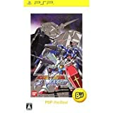 Mobile Suit Gundam: Gundam Vs. Gundam Next Plus (PSP The Best) [Japan Import]
