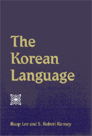 Korean Language the (Suny Series, Korean Studies)