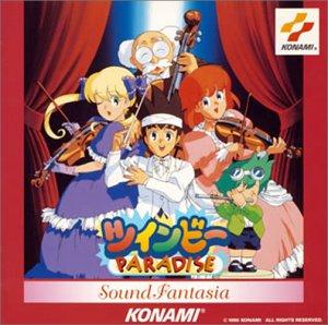 ツインビーPARADISE Sound Fantasia
