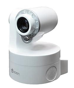 Heden VisionCam Camera IP filaire motorisée V 5.5 Blanc