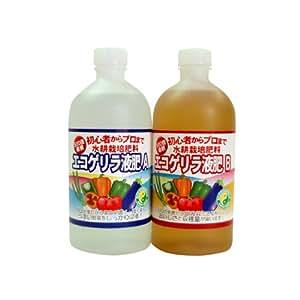 水耕栽培用液体肥料・エコゲリラ液肥A・B液(2本組)500mL