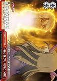 ヴァイスシュヴァルツ 嘘と強がりの向こう側(CC)/Fate/kaleid liner プリズマ☆イリヤ ツヴァイ!(PISE24)/ヴァイス