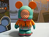 Disney Vinylmation Park 8 Retro Epcot Center 3&quot; inch Figure NEW LOOK