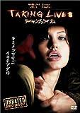 テイキング・ライブス ディレクターズカット 特別版 [DVD]
