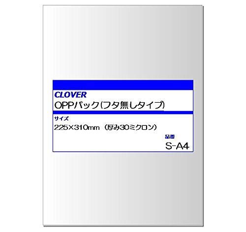 透明OPP袋(透明封筒) フタ無し 225×310mm(A4用紙/DM用) 【100枚】