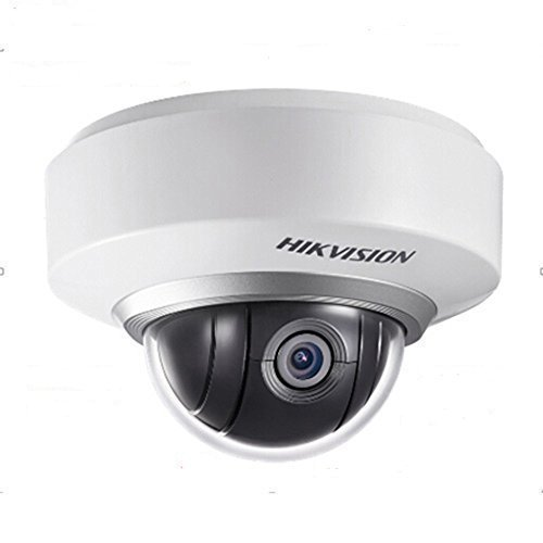 Hikvision Multi-language