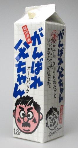 【新潟清酒】がんばれ父ちゃん  パック1.8L