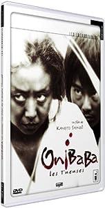 Onibaba, les tueuses (Version Pocket)