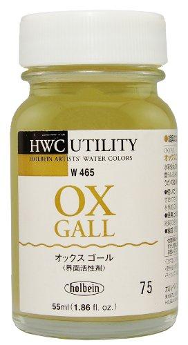 Holbein Watercolor Medium Ox Gall 55ml (1.86fl.oz.)