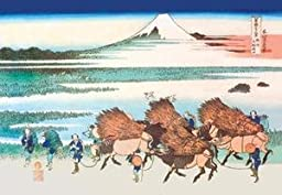 Paper poster printed on 20 x 30 stock. Merchants Travel to Market in View of Mount Fuji