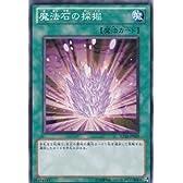 【シングルカード】魔法石の採掘 SD22-JP029 ノーマル 遊戯王