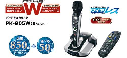 オン・ステージ パーソナルカラオケ(シングル)ON STAGE PK-905W