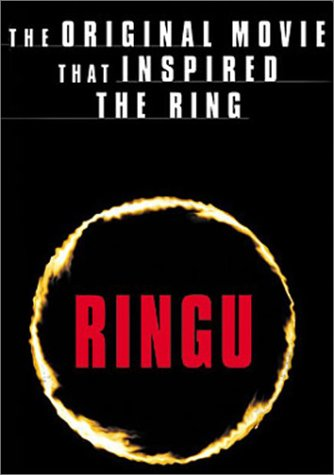 Cover art for  Ringu