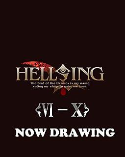 HELLSING OVA VI~X Blu-ray BOX (期間限定生産)