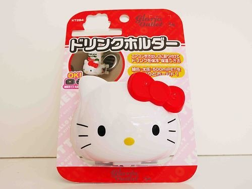Hello Kitty Auto Car Drink Coffee Holder front-904094