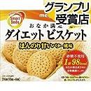 meiji ダイエットビスケット 24枚×5個セット